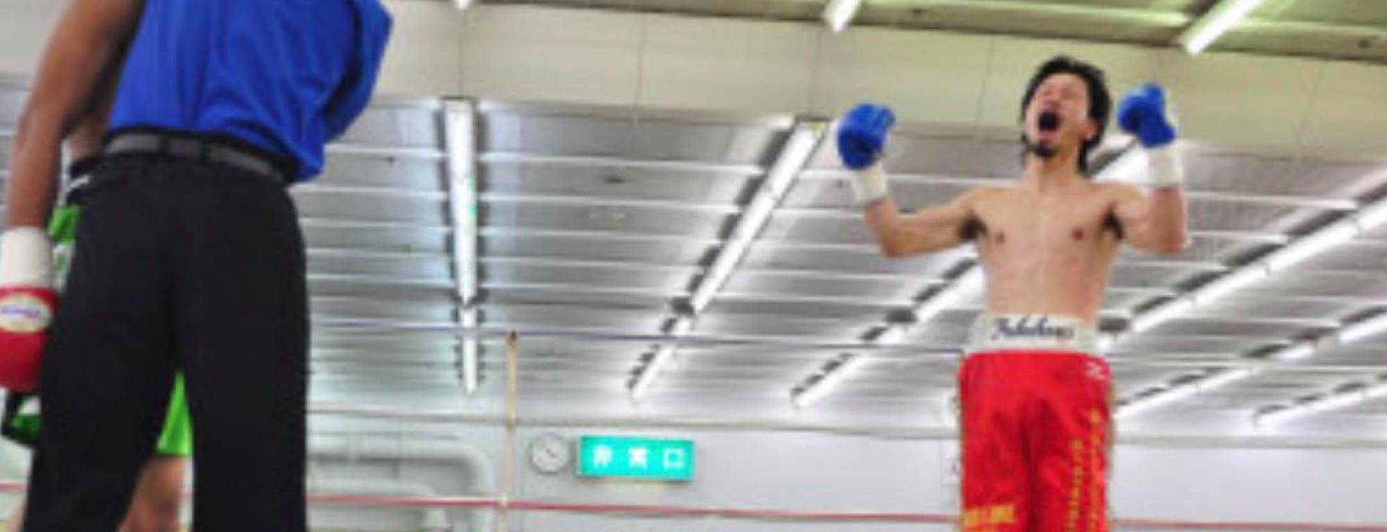 結花スポーツボクシングジムの画像